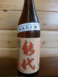 syukondei-noshiro720