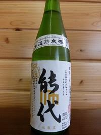 noshiro-hanachirusato1800