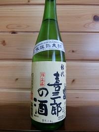 kisaburou720