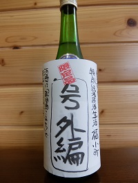 hukukomachi-gougaihen720