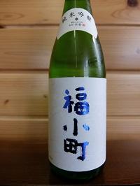 jungin-hukukomachi720