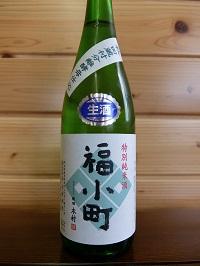 kuratuki-hukukomachi720