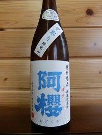azakura-nakadori1800