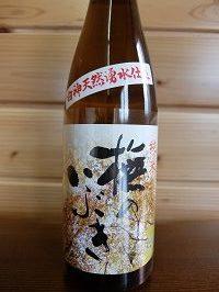 bunanoibuki-junmai720