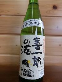 kiichirou720