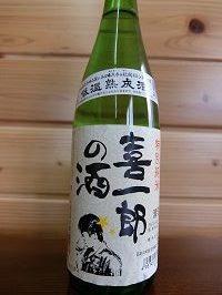 kiichirou1800