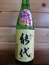 joumon-noshiro-2tosibori1800