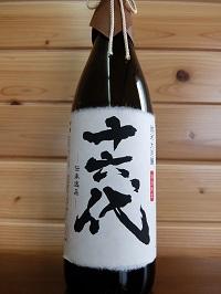 jurokudai1800