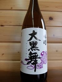 daikokumai1800