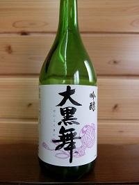 daikokumai720