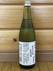 takashimizu-junmaidaigin-namatume500