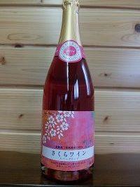 sakura-wine-sparkling