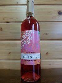 sakura-wine