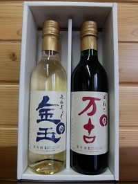 kinmanset-wine