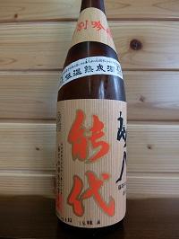 shukondei-kamutachi1800