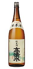 sakenokunijunmai1800