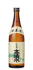 sakenokunijunmai720
