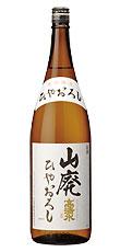 yamahai-hiyaoroshi1800