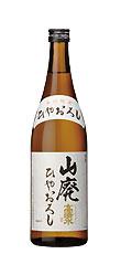 yamahai-hiyaoroshi720