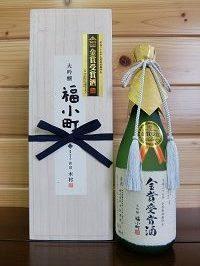 fukukomachi daigin kinsyou720