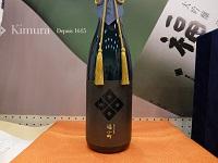fukukomachi400-1800ml