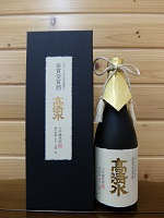 takashimizu-kinsyo-honsya 720