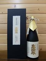 takashimizu-kinsyo-gosyono 720