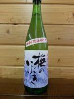 bunanoibuki-jungin720