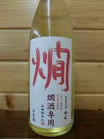 fukukomachi-kanzake1800