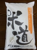 maidomai-munouyaku5kg