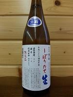 hukukomachi-junmai-siboritate720