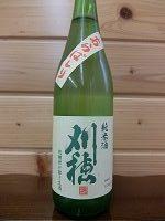 kariho-junmai-arabashiri720