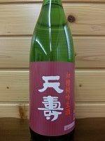 tenju-hatuhune-jungin1800