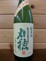 kariho-junmai-arabashiri1800