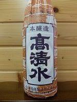 takashimizu-josen1800