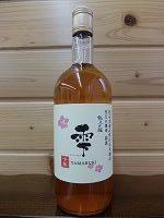 yukyunoume-gin720