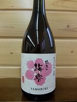 yukyunoume-kin720