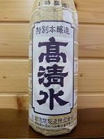 takashimizu-tokusen1800