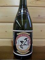 chokijukusei-sankichi720