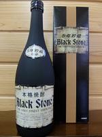 blackstone-5nen720