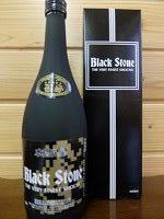 blackstone720