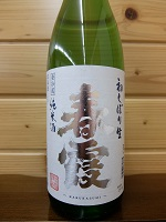 harukasumi-hatushibori1800