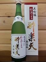 suirakuten-daigin-sakekomachi720