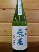 fukukomachi-muatu720