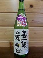 kiichirou-2tosibori720