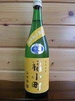 fukukomachi-jungin-yamada55 720