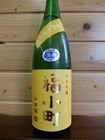 fukukomachi-jungin-yamada55 1800