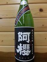 azakura-betuatu-hukuhibiki-ut1-1800