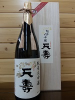 tenju-junmaidaigin1800