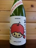 azakura-ringochan1800